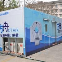 equipo-de-tomografia-computarizada-movil-ct-ark-n0