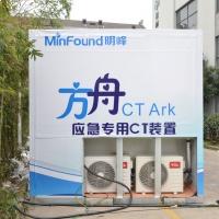 equipo-de-tomografia-computarizada-movil-ct-ark-n3
